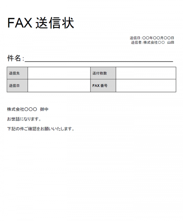 create a fax cover sheet in word online word