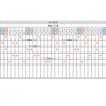 勤務シフト表のテンプレート02