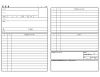 履歴書のテンプレート書式02・Excel