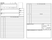 履歴書のテンプレート書式03・Excel