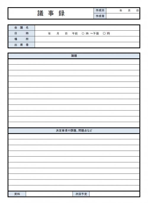 open template in word.printable wedding program sheets ...