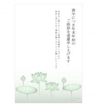 蓮の花の喪中はがきテンプレート書式03・Word