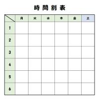 時間割表のテンプレート書式02・Excel
