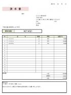 請求書のテンプレート書式・Excel