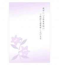 ユリの花の喪中はがきテンプレート書式・Word