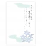 ユリの花の喪中はがきテンプレート書式02・Word