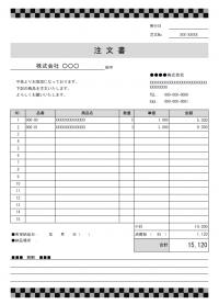 モノトーンの注文書のテンプレート書式・Excel