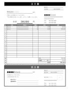 受注書付きの注文書のテンプレート書式03・Excel