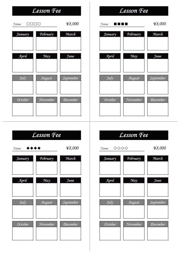月謝袋のテンプレート書式02・Excel