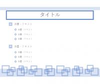 青色ベースのプレゼンテンプレート書式02・PowerPoint