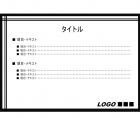 モノクロのプレゼンテンプレート書式02・PowerPoint