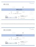 領収書のテンプレート書式04・Excel