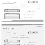 領収書のテンプレート書式07・Excel