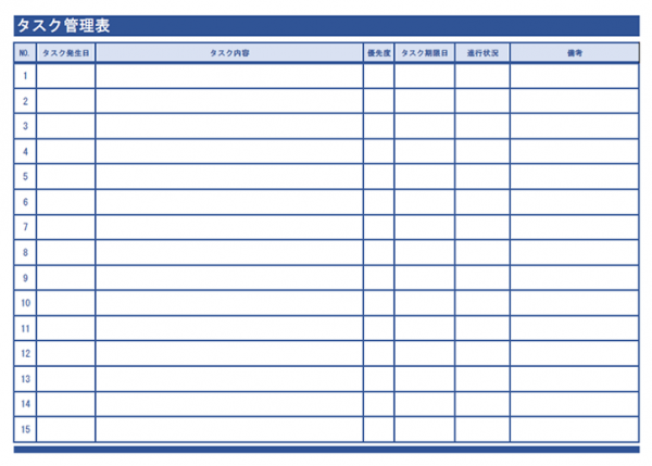 タスク管理表のテンプレート書式・Excel