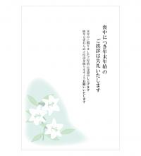 ユリの花の喪中はがきテンプレート書式03・Word