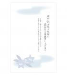 ユリの花の喪中はがきテンプレート書式04・Word