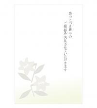ユリの花の喪中はがきテンプレート書式05・Word