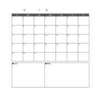 エクセルカレンダーのテンプレート書式03・Excel