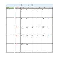エクセルカレンダーのテンプレート書式04・Excel