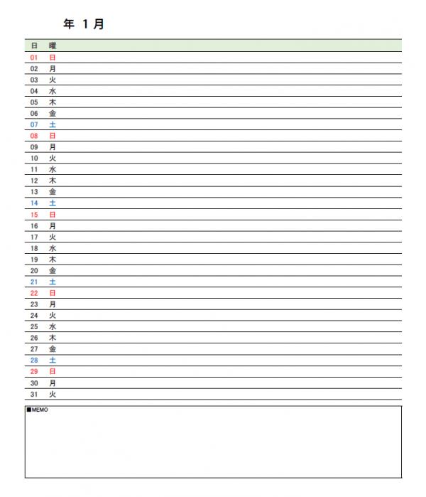 エクセルカレンダー(縦型)のテンプレート書式・Excel
