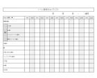トイレ清掃チェック表のテンプレート書式02・Excel