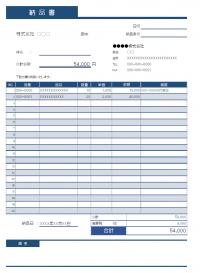 納品書のテンプレート書式02・Excel