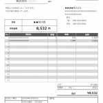 請求書のテンプレート書式05・Excel