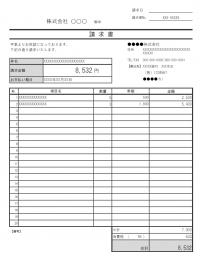 請求書のテンプレート書式06・Excel
