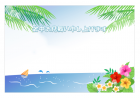 ヤシと海とハイビスカスの暑中お見舞いはがきテンプレート書式・Word