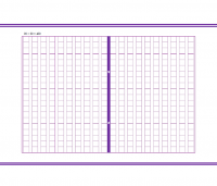 原稿用紙A4縦書き・20×20_400字のテンプレート書式02・Word