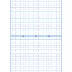 原稿用紙A4横書き・20×20_400字のテンプレート書式02・Word