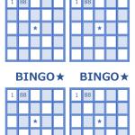ビンゴカード(A4・4面)のテンプレート書式・Word