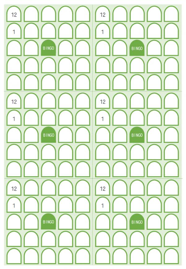ビンゴカード(A4・6面)のテンプレート書式02・Word