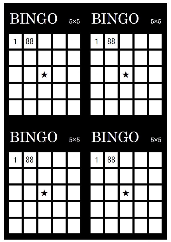 白黒のビンゴカード(A4・4面)のテンプレート書式・Word
