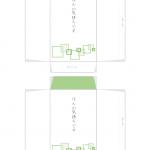 ポチ袋(A4・2面)のテンプレート書式02・Word