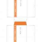 ポチ袋(A4・2面)のテンプレート書式03・Word