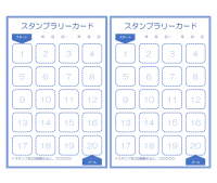 スタンプラリー台紙(B5・2面)のテンプレート書式02・PowerPoint