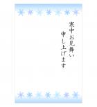 雪の結晶の寒中お見舞いはがきテンプレート書式02・Wo