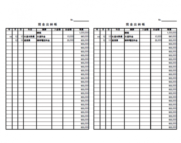 現金出納帳のテンプレート書式(A4・2面)・Excel