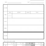 営業報告書のテンプレート書式・Excel