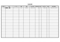 社員名簿のテンプレート書式・Excel