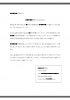 台風による開催中止のお知らせテンプレート書式03・Word