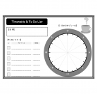 白黒の一日のスケジュール・予定表のテンプレート書式・Word