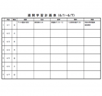 白黒の中学生向けの学習計画表のテンプレート書式・Word