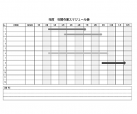 白黒の年間スケジュール表のテンプレート書式・Excel