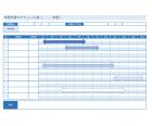 年間スケジュール表のテンプレート書式・Excel