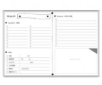 白黒のレシピカードのテンプレート書式03・Word