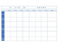 一週間の食事の記録表のテンプレート書式02・Word