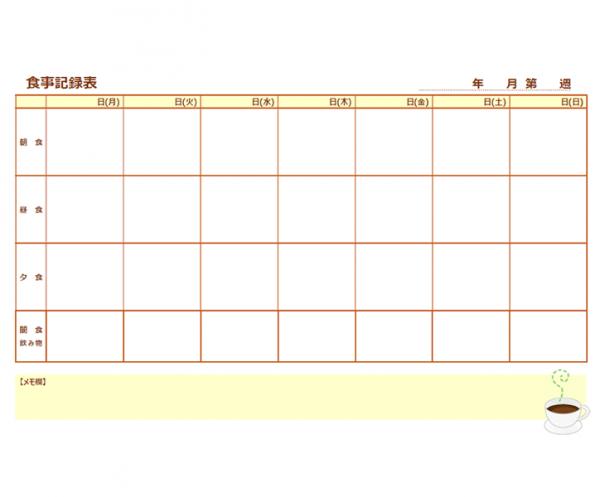 一週間の食事の記録表のテンプレート書式03・Word