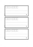 宛名ラベル(A4縦・3枚)のテンプレート書式・Word